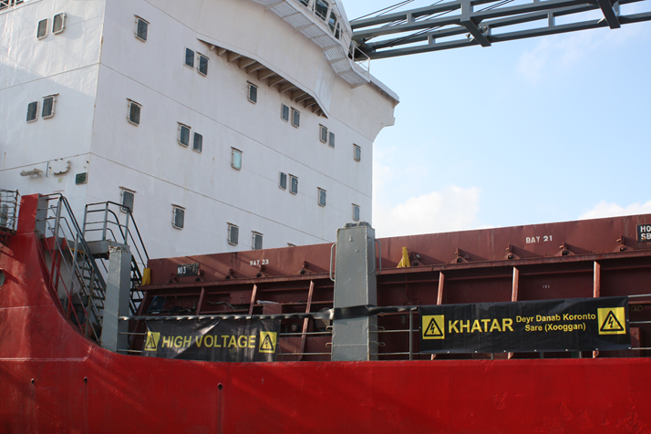 RubberGuard Mat Securing Ship
